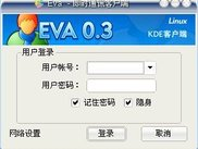 Eva 0.3.0 login window