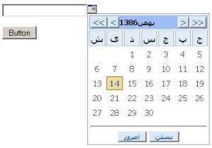 FarsiDatePicker (Shamsi Date Picker) download | SourceForge net