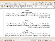Free Persian Font 1.0Beta1 in Action