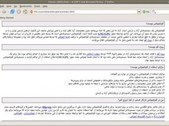 Free Persian Font download | SourceForge net