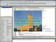 FPTC splash window while displayed during program startup