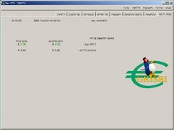 Hebrew - Windows 2000 - Home tab