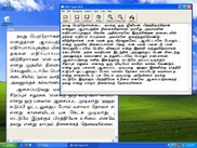 GNU Tamil OCR Screenshot taken in XP