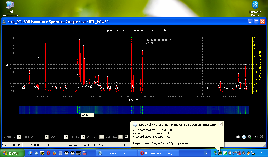 Panoramic RTL-SDR directly download | SourceForge net
