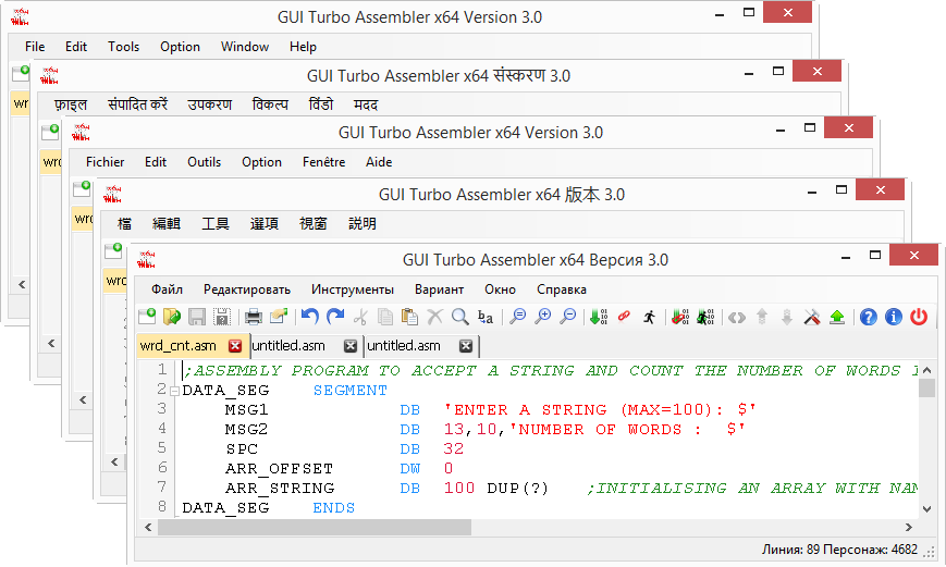 Click to view GUI Turbo Assembler 3.0 screenshot
