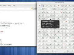 You can also use the Radical Search Tool to research Kanji.