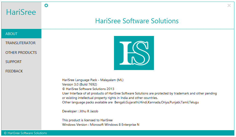 HariSree Malayalam Software Pack download | SourceForge net