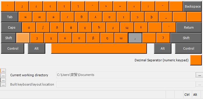 IPA keyboard layout (Windows) download | SourceForge net