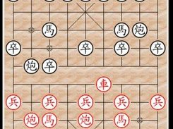 Jian-pu's Chinese Chess