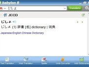 Japanese-English-Chinese Dictionary for Babylon