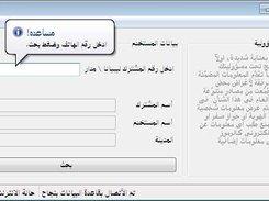 Lmlookup2 Screenshot