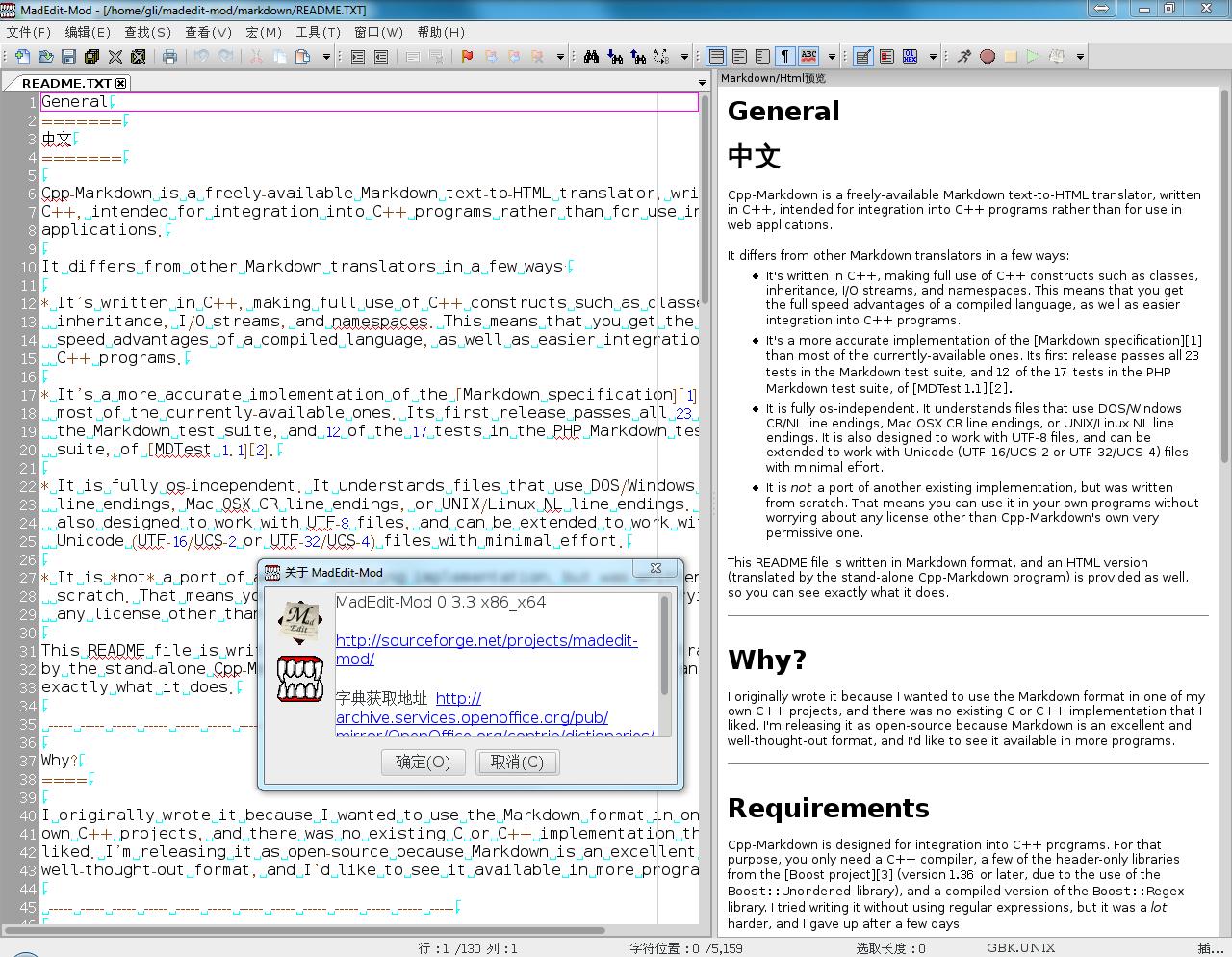 Madedit-Mod download | SourceForge net