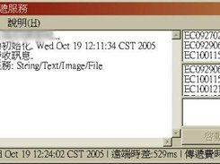 MazurClient 0.7.1.1 Main Window (Chinese)