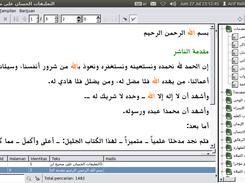 Syamilah pdf maktabah