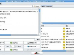 Chinese GUI 1  of version 3.0