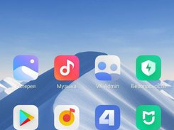 MiRoom download | SourceForge net
