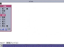mlterm(Multi Lingual TERMinal emulator) download   SourceForge net