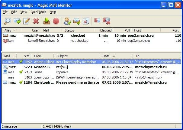 Magic Mail Monitor 3 download | SourceForge net