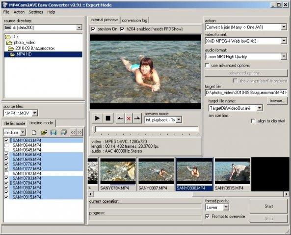 Mp4cam2avi скачать бесплатно русская версия - фото 2