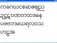 MyanmarUni in Notepad