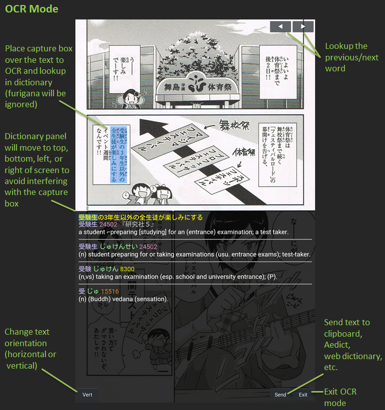 OCR Manga Reader for Android download | SourceForge.net
