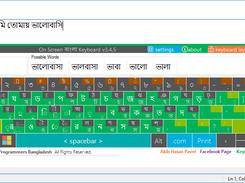 On Screen Bangla Keyboard download   SourceForge net