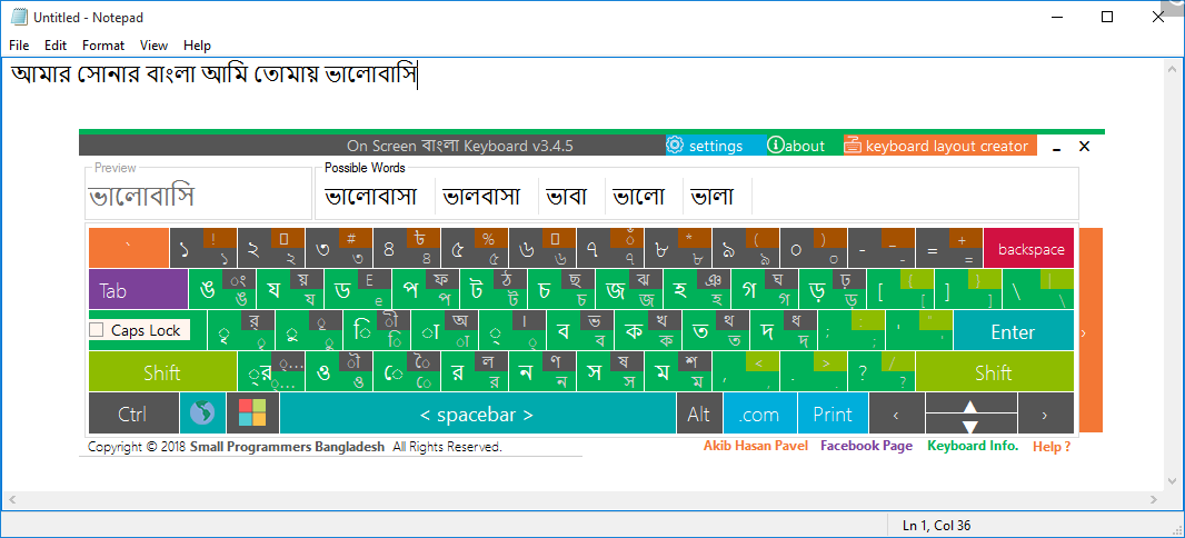 On Screen Bangla Keyboard download | SourceForge net