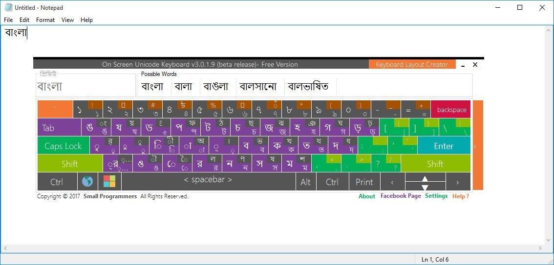 On Screen Unicode Keyboard download | SourceForge net