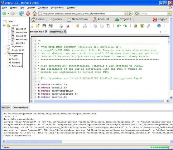 Online Compiler C