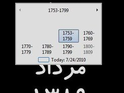 Persian Calendar download | SourceForge net