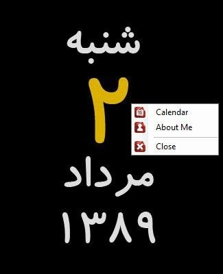Persian Calendar download | SourceForge net