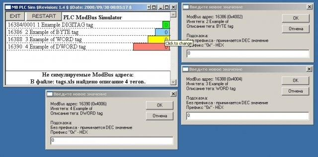 PLC simulator download | SourceForge net