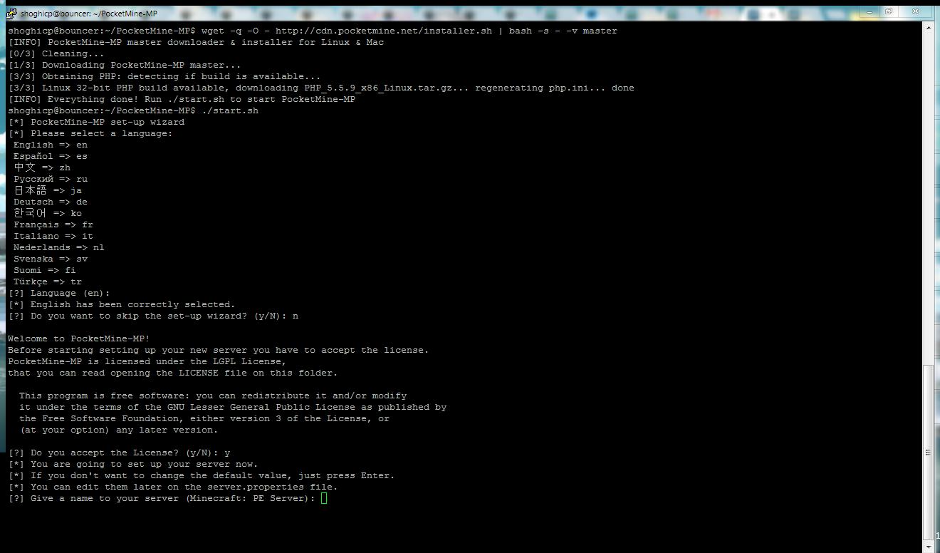 PocketMine-MP download   SourceForge net