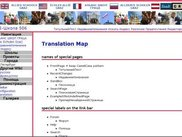 I18n, Russian wiki shows TranslationMap as wiki page