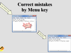 Correct mistakes by Menu key