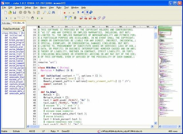 RDE(Ruby Development Environment) download | SourceForge net