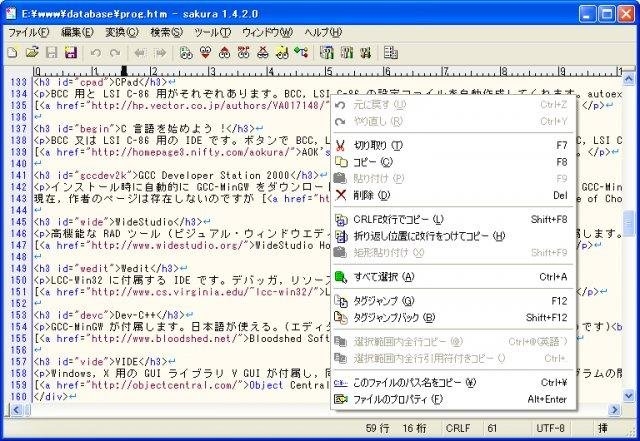 Bobby: sakura editor download.