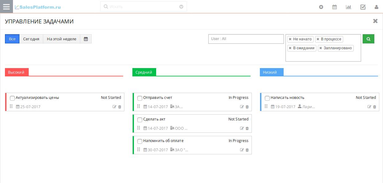 SalesPlatform Vtiger CRM Russian download | SourceForge net