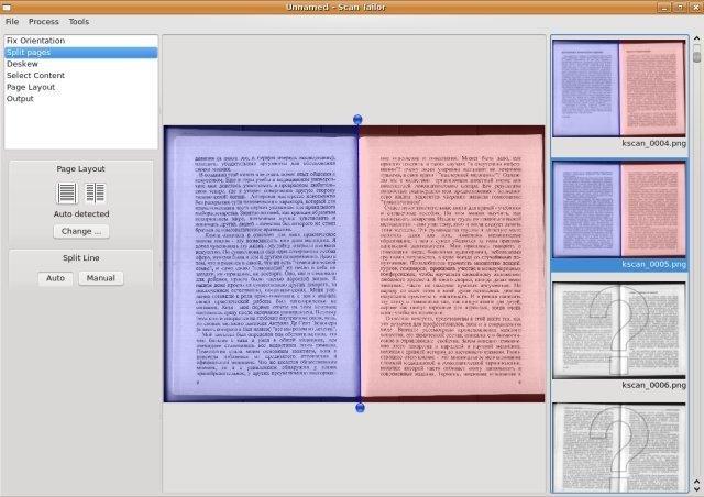 Scan Tailor x64 screenshot