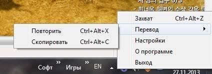Screen Translator download | SourceForge net