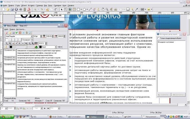 Scribus Download Sourceforge Net