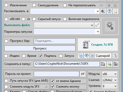 7zSFX Constructor download | SourceForge net