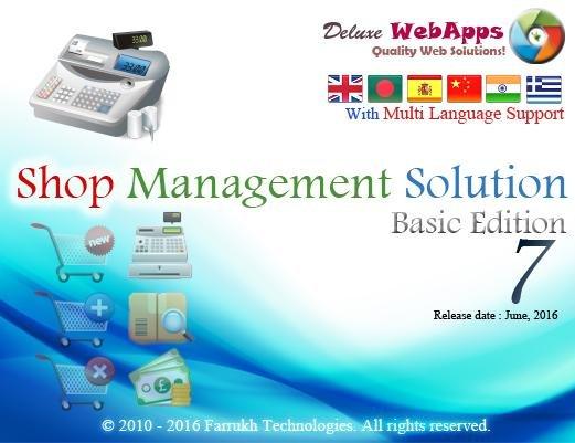 Shop Management Solution Download SourceForgenet - Invoice program free download korean online store