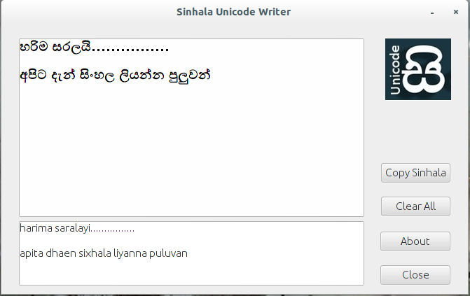 Sinhala Unicode in Launchpad