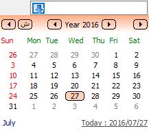 Solar Calendar download   SourceForge net