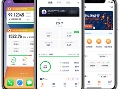 SparkPool Mining Monitor APK for Android / iPhone Download