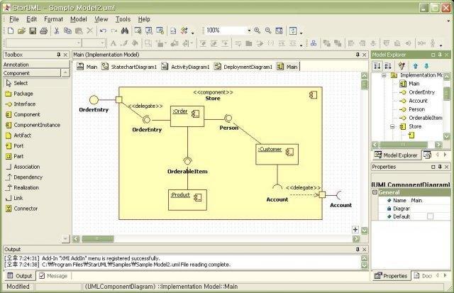Uml Deployment Diagram Open Source | Diagrams Images HD