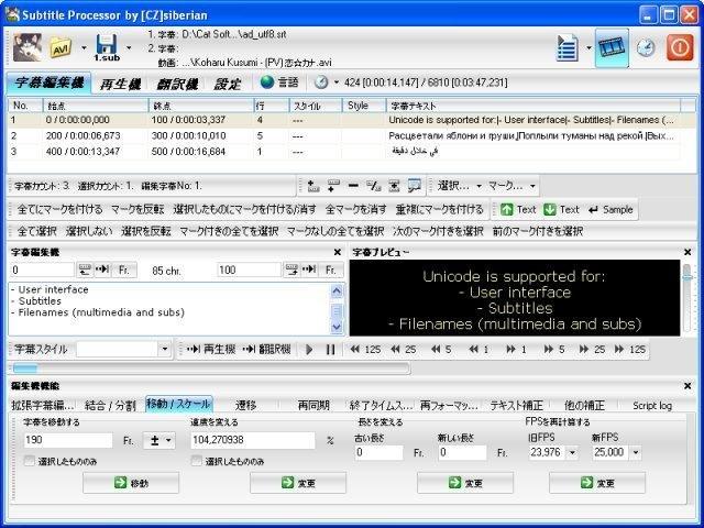 Subtitle Processor download   SourceForge net