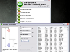 sx-emcalc download   SourceForge net