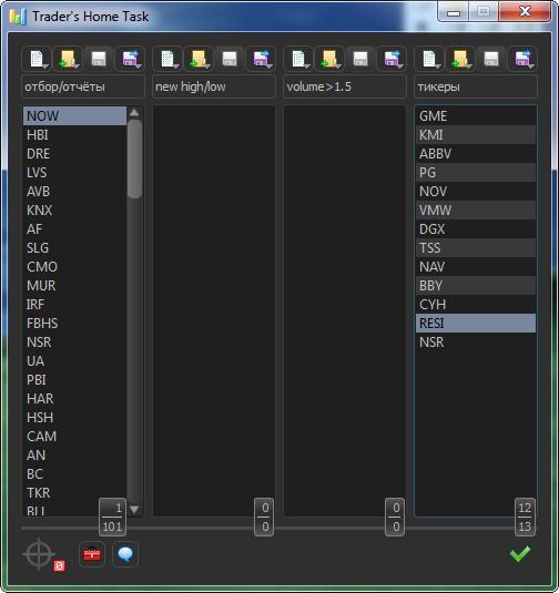 Trader's Home Task download | SourceForge net